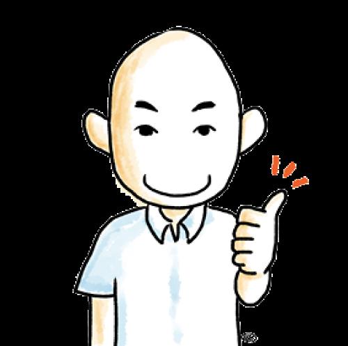 益子憲(ましけん)